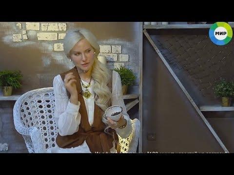 Гадание на кофейной гуще. Ритуал, как правильно гадать на кофе, от Дарьи Мироновой