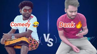 Sambalpuri Comedy Vs Dank Joke