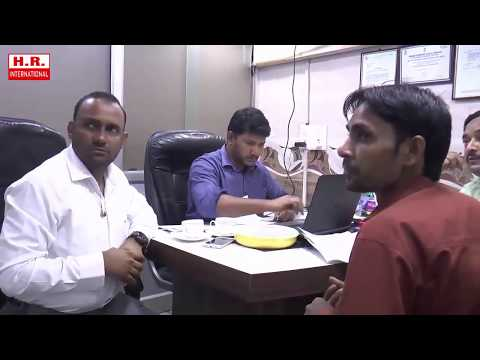Interview For Dubai | Office Boy & Cleaner | H.R. International (Overseas Manpower Agency)