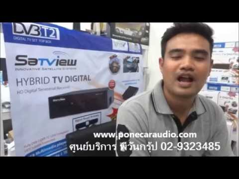 กล่องทีวีดิจิตอลรถยนต์ถูกที่สุด  ราคา3,900 บาทSATVIEW TV DIGITAL BOX