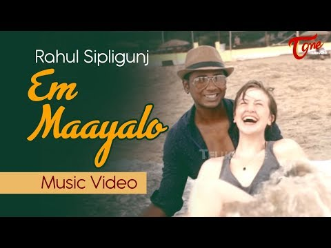 Em Maayalo | Official Music Video | by Rahul Sipligunj - TeluguOne