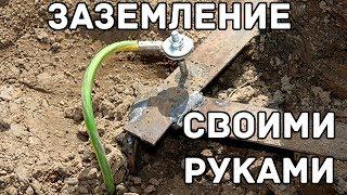 видео Заземление строительных лесов