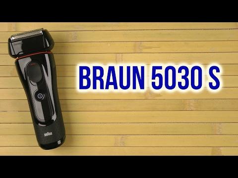 Распаковка BRAUN Series 5 5030 S