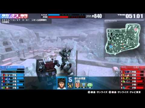 戦場の絆 14/12/27 00:01 北極基地...
