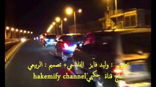 حسين محب زفة اورج يمنيه في شارع السبعين بصنعاء قلب اليمن النابض