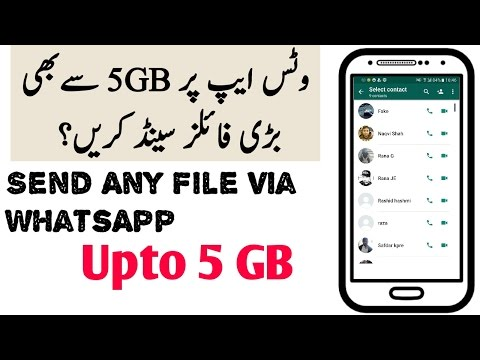 How To Send Any Big Files & Videos Upto 5 GB From Whatsapp In Android Phones Urdu/Hindi Tutorial
