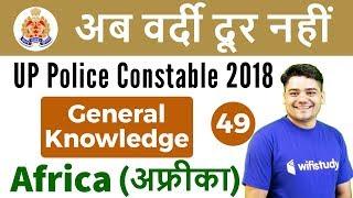 11:15 PM - UP Police 2018   GK by Sandeep Sir   Africa