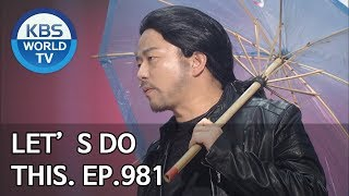 Let's Do This | 해봅시다 [Gag Concert / 2019.01.12]