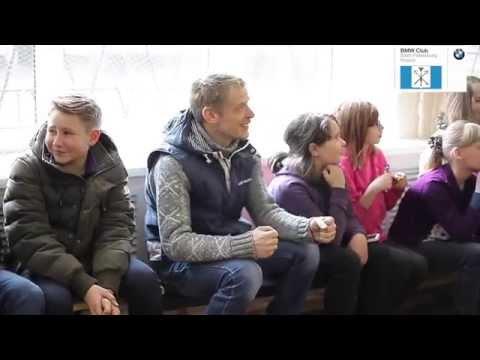 Детский дом г. Санкт-Петербурга Official BMW Club Saint-Petersburg