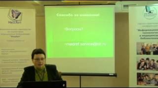 Дружинина В.Н. Российская национальная библиотека, г. Санкт-Петербург