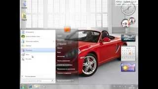 2.4.7. Настройка меню Пуск Windows 7