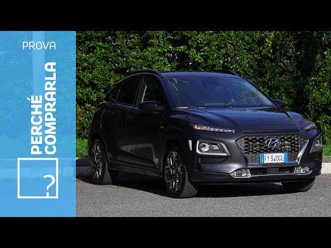 Hyundai Kona Hybrid (2019) | Perché comprarla... e perché no