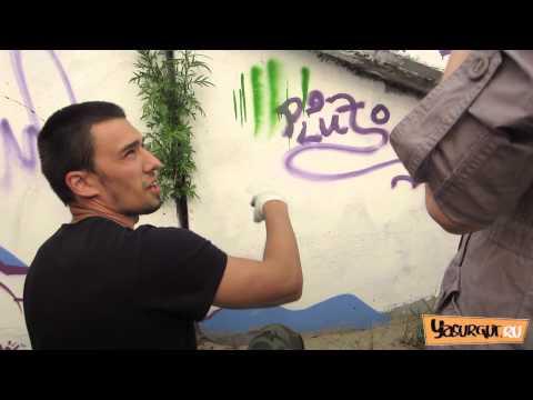 Как нарисовать граффити буквы, Р № 1