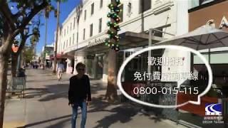 【ELS_Santa Monica @Los Angeles】美國洛杉磯遊學_DEOW Taiwan 迪耀國際教育 (2017.12參訪紀錄)