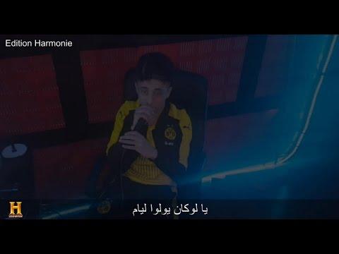 Faycel Sghir - Dikrayate - ذكريــــات