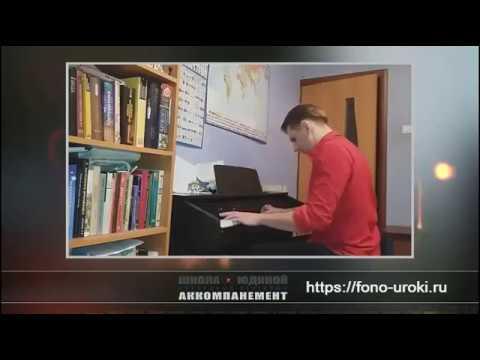 Хочу дать отзыв о Курсах игры на пианино Виктории Юдиной