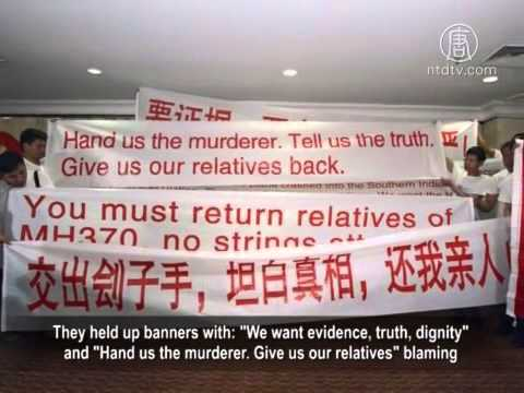 Bereaved Families in Kunming Knife Rampage Unhappy With the Compensation.