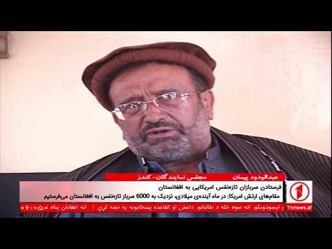 Afghanistan Dari News 15.09.2017 خبرهای افغانستان