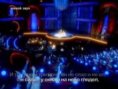 Зара и Дмитрий Певцов - Он был старше её слушать онлайн mp3