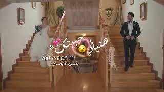 ربي رزقني فد عشك محمود الغياث حالات واتس آب 2020