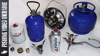 Туристическое газовое оборудование. Демонстрация и обзор (часть 1) HD