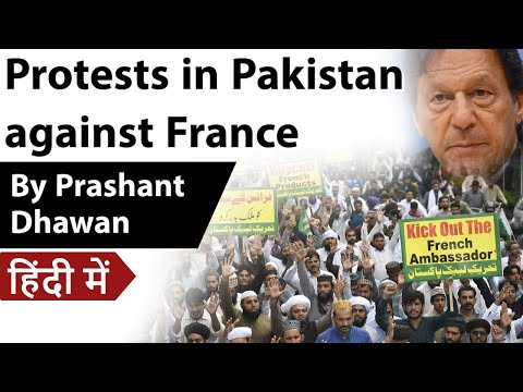 Protests in Pakistan against France Current Affairs 2020 #upsc #ias