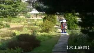 「むすび丸の【伊達な旅】日記」藤田喬平ガラス美術館編