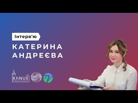 Інтерв'ю з Катериною Андреєвою (Valletta Group)