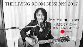 Toshikazu Maruno -My Home Town ~鹿児島の空へ~ | T.L.R.S. 2017