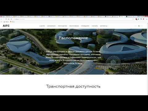 Развитие криптовалют в Казахстане