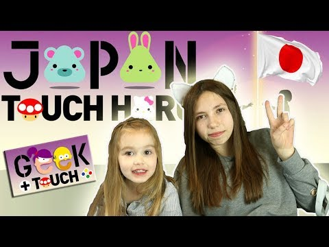 Japan Touch & Geek Touch - Eurexpo Lyon 2018 - Tout l'univers du japon dans un salon !