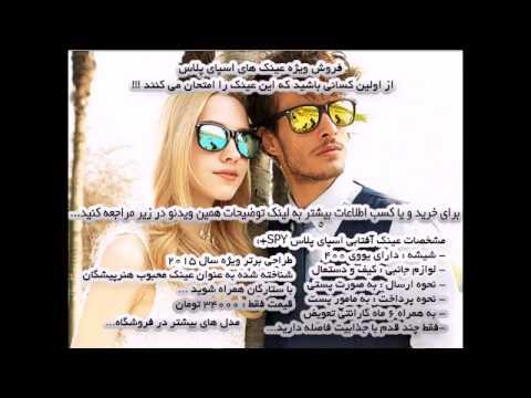 بهترین شیمیل های ایرانی Best Persian Music July 2015 گلچین بهترین آهنگ های ایرانی ...