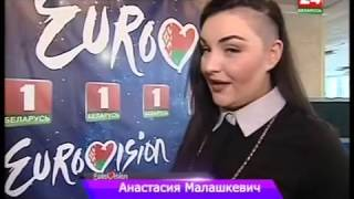 eurovision 2016 week review 291115