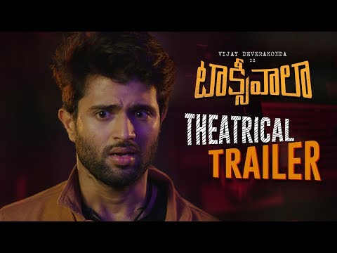 Taxiwaala Theatrical Trailer