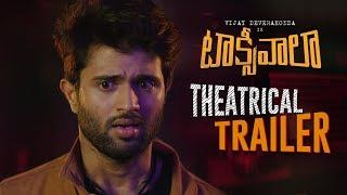 Taxiwaala Theatrical Trailer | Vijay Deverakonda, Priyanka Jawalkar, Rahul Sankrityan