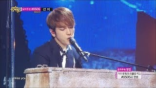 Gambar cover 【TVPP】CNBLUE - Can't Stop, 씨엔블루 - Can't Stop @ Comeback Stage, Music Core Live