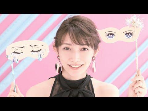 後藤真希、アイマスクを使った本気の変顔にも挑戦!?/まつげ美容液 「EMAKED」CMフルVer.