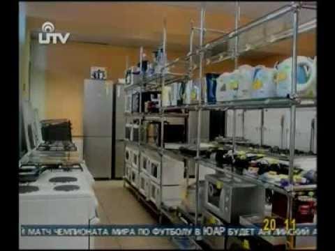 Домашний бизнес - починка бытовой техники