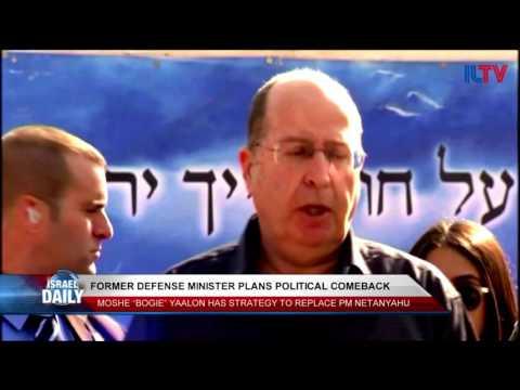Yaakov Katz, Editor in Chief, Jerusalem Post - Sept. 4, 2016