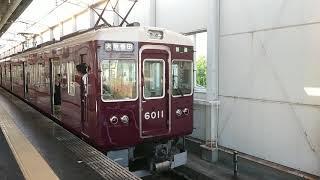 阪急電車 宝塚線 6000系 6011F 発車 岡町駅