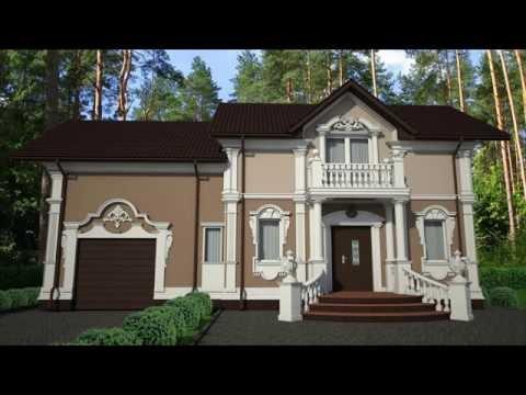 3D Дизайн Фасада Дома | БЕСПЛАТНО |