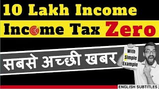 0 INCOME TAX till 10 LAKH INCOME | Interim Budget 2019. FINANCIAL NEWS