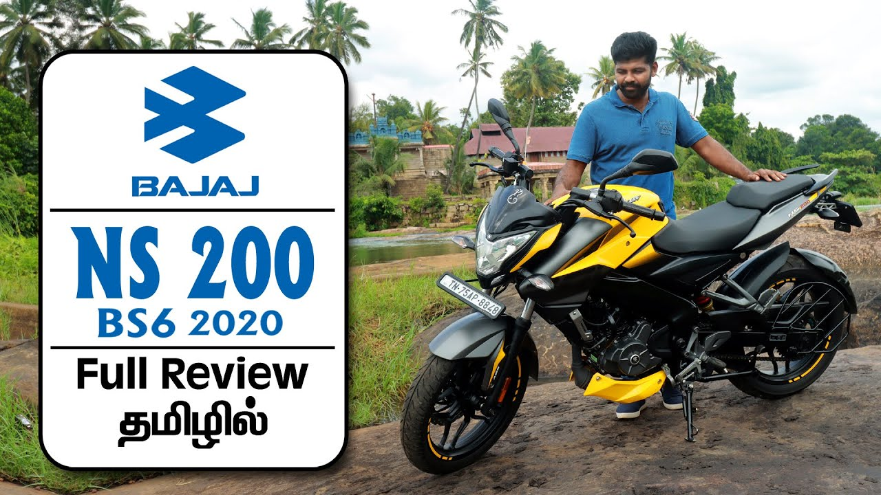Bajaj NS 200 Bs6 Review In Tamil / தமிழில் / Price / Pros and Cons / 2020 / Search