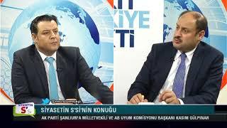 Ak Parti Şanlıurfa Milletvekili Adayı Kasım Gülpınar Gündem Özel