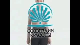 Антицеллюлитные брюки Жезанн Gezanne