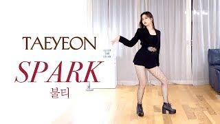Gambar cover TAEYEON 태연 - 'Spark' (불티) Dance Cover | Ellen and Brian