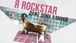 Тараканы! feat. Anacondaz — Пыль и пепел (Lyric Video)