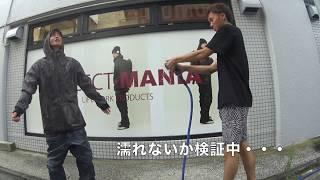b's NET TV『新・噂の濡れないパーカー&GORE-TEX DENIM』編 thumbnail