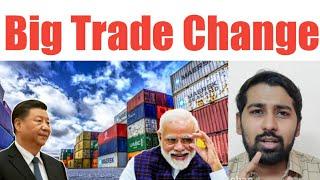 Big Change in Trade   Tamil   Siddhu Mohan