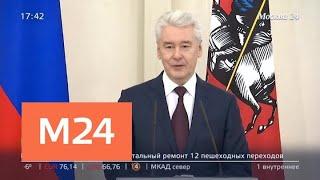 Смотреть видео Собянин вручил премии лучшим журналистам Москвы - Москва 24 онлайн